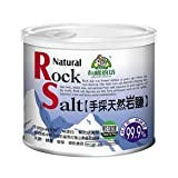 Natural Rock Salt (600g/21.1oz/bag) by Vigor & Health