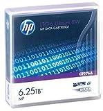 5-Pack HP LTO 6 Ultrium C7976A (2.5/6.25 TB) Data