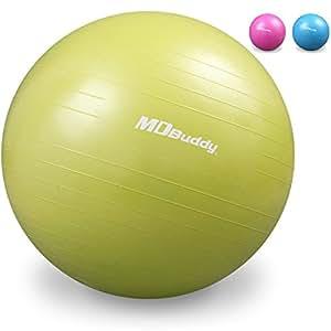 MDBuddy Anti-burst Fitness Exercise Stability Yoga Ball / Swiss, Birthing, Gym Ball (Green 75cm)