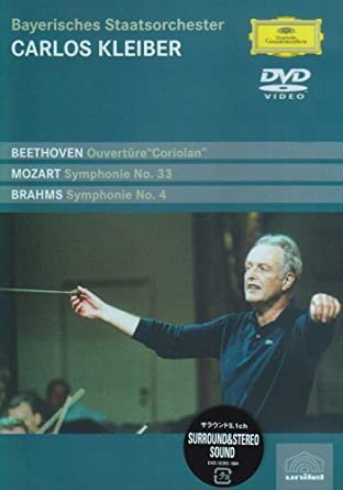 クライバー/ブラームス:交響曲第4番ホ短調作品98、他 [DVD]