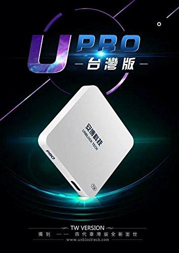 Latests 2018 安博盒子第四代UPro UBOX4 model UPRO Unblock Tech I900 PRO UBox4 Gen4 Bluetooth Hope overseas trading Chinese HK Korea Taiwan Japanese Asian - Image Name Hk