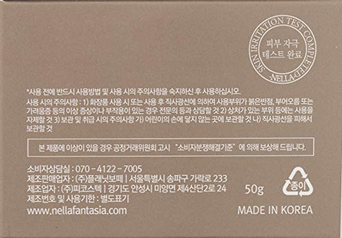 Nella Whitening and Brightening Tone-Up Cream, Fermented Natural Ingredients, Korean Beauty, 50 ml