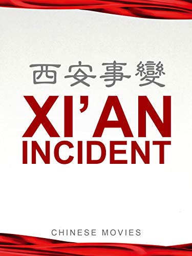 Chinese movies-Xi'an Incident-2