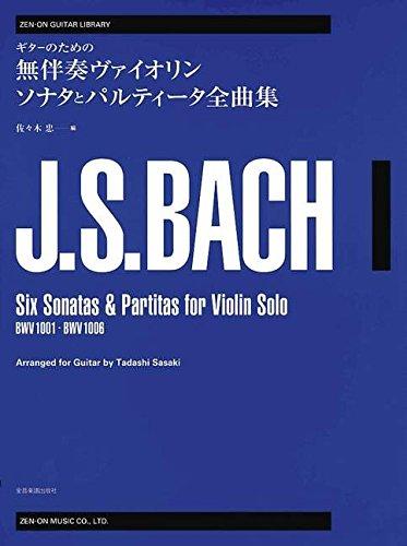6 Sonatas and Partitas for Violin BWV 1001-1006: Arranged for Guitar Solo
