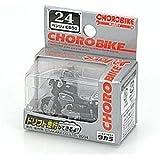 チョロバイ HondaベンリィCD50 24
