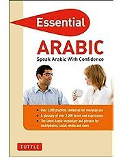 Essential Arabic: Speak Arabic with Confidence! (Arabic Phrasebook & Dictionary)