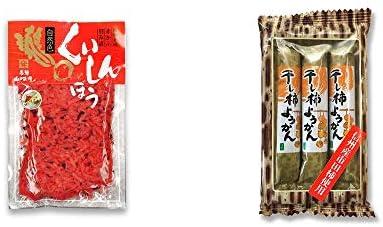 [2点セット] 飛騨山味屋 くいしんぼう【小】 (160g)・信州産市田柿使用 スティックようかん[柿](50g×3本)