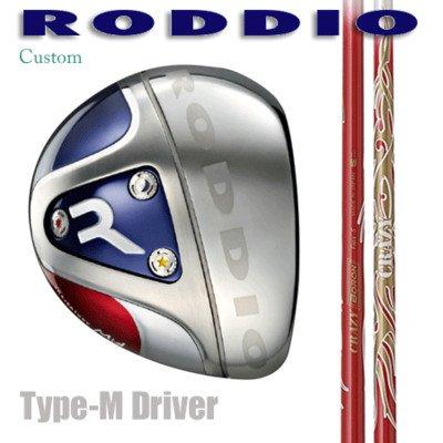 RODDIO ドライバー Type-M クレイジー CRAZY SPORTS CRAZY BORON S 10.5°/ブルー