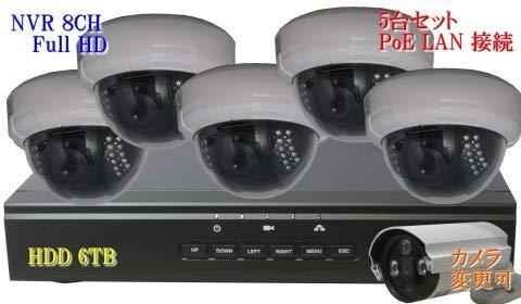 【オープニングセール】 防犯カメラ 210万画素 B07KMXS9ST 屋内 8CH POE レコーダー ドーム型 IP ネットワーク カメラ 赤外線 SONY製 5台セット LAN接続 HDD 6TB 1080P フルHD 高画質 監視カメラ 屋内 赤外線 B07KMXS9ST, 良品会議:44bfc695 --- itourtk.ru