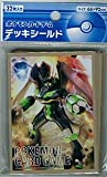 2x 32ct Japanese Pokemon XY Break Zygarde Perfect Form Sleeves (total 64ct)