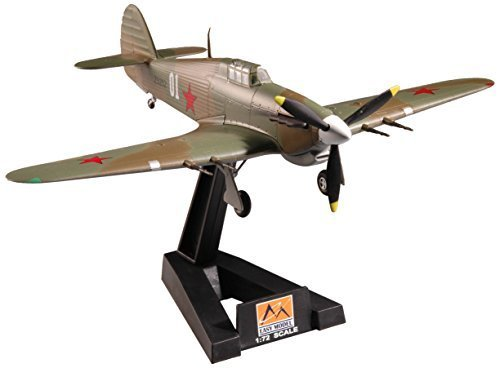 Easy Model  Hurricane  MK II Trop 1941 Russia Russia Russia Model Kits by Model Rectifier Corp. fb24f0