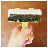 Japanese Sushi Roll Making Kit