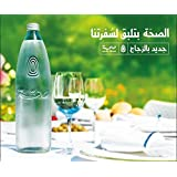 Sohat Natural Mineral Water Glass - 12 x 1 ltr(Pack of 12)