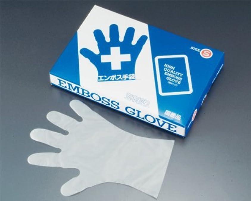 処分した静めるラジカルエンボス 手袋 #30 化粧箱(五本絞り)180枚入 L 30μ