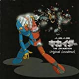 Kikaider by Various Artists (2000-12-06)