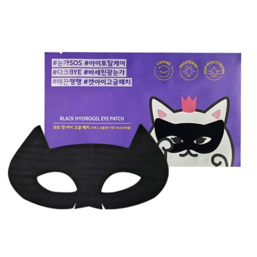 Kmart Australia Halloween Costumes (Etude House - Black Hydrogel Eye Patch for men and woman - Eye Area - Eye Relaxation - Deep Sleep - Aroma Therapy - Night Eye Mask - Facial Care)