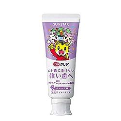 SUNSTAR DO children medicated toothpaste ( Grape ) 50g