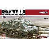 モデルコレクト 1/72 第二次世界大戦 ドイツE-50駆逐戦車 105mmL62砲 MODUA72070 プラモデル