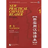 New Practical Chinese Reader Vol. 1 (2nd.Ed.): Textbook (with MP3 CD) [textbook] Liu Xun [Jan 01, 2010] (English and Chinese
