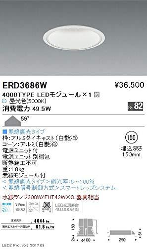 ENDO LEDベースダウンライト 昼白色5000K 埋込穴φ150mm 無線調光 水銀ランプ200W/FHT42W×3相当 超広角 ERD3686W(ランプ付) B07HQ9V7JD