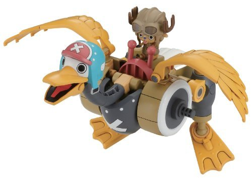 Chopper Robo No. 2 chopper wing ()
