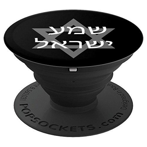 Torah Star - Shema Israel Torah Hebrew Prayer Hear O Israel Star Of David - PopSockets Grip and Stand for Phones and Tablets