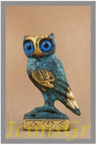 Ancient Greek Bronze Museum Statue Replica of Owl on a Podium (525)