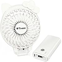 Tiveco Portable Handheld USB Rechargeable Fan With 3000mAh Power Bank - V3 White