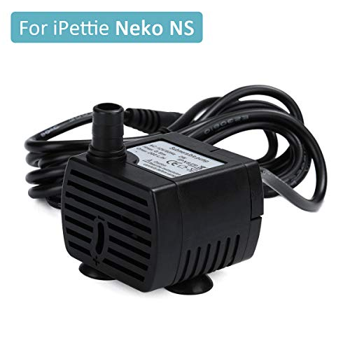 IPETTIE Neko NS Pet Water Fountain Pump, Cat Dog Drinking Bowl, Flower Style, Super Quiet 2W Low Consumption IPX8 Waterproof AC ()