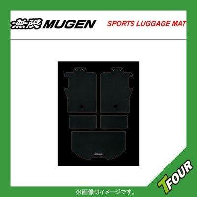 無限 MUGEN SPORT LUGGAGE MAT スポーツ ラゲッジマット【品番:08P11-XMG-K0S0-BK】 N-ONE