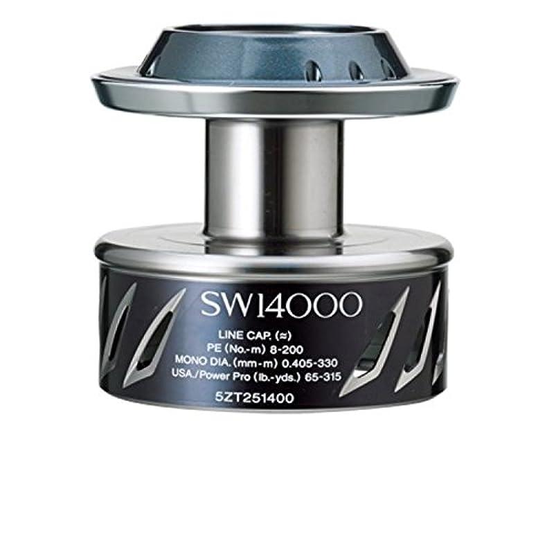 SHIMANO 릴 13 스텔라 SW 14000 파워 드래그 스풀