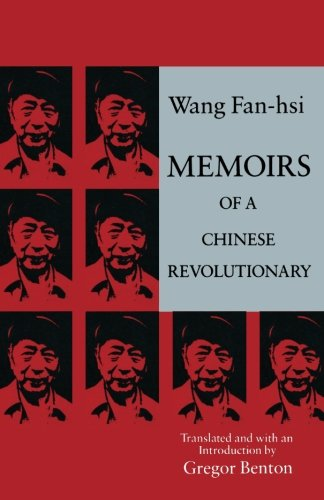 (Memoirs of a Chinese Revolutionary 1919-1949)