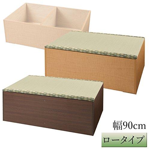 畳ユニットボックス い草グリーン ロータイプ 幅90cm(ナチュラル) B019TCMCCS ナチュラル