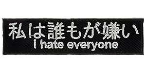 Patch termoadhesiva (I Hate Everyone