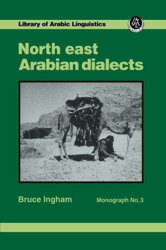north-east-arabian-dialects-mono