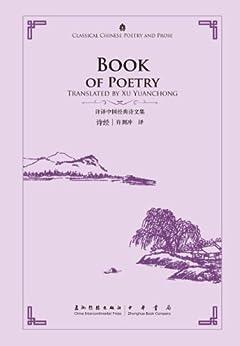 book Vasco