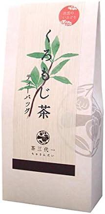 出雲のいろどり くろもじ茶 2g×5P×9 ティーバッグ 茶三代一 健康茶 高貴な香り すっきりとした味わい リラックス