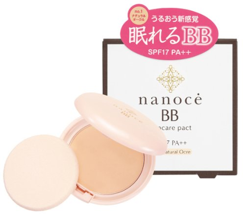 Ishizawa Labs Nanoce Bb Skincare Pact Spf17 Pa++ No.2 Healthy Ocre