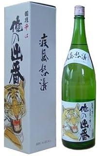 Amazon.co.jp: 国権酒造 福島県...