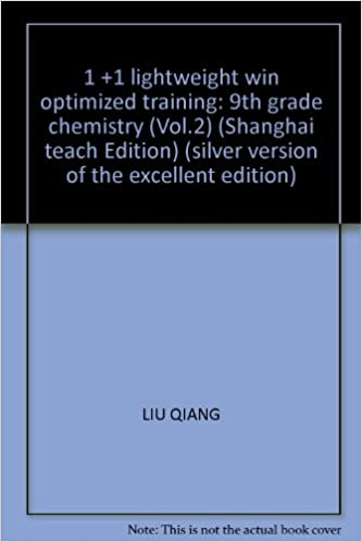 1 +1 lightweight win optimized training: 9th grade chemistry (Vol.2) (Shanghai teach Edition) (silver version of the excellent edition)