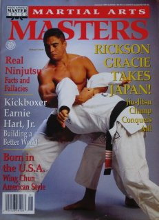 January 1995 Marial Arts Masters Magazine Rickson Gracie Cover