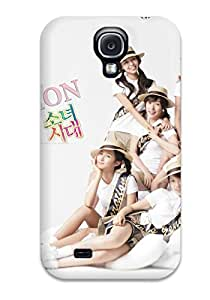Top Quality Rugged Kpop Music Case Cover For Galaxy S4