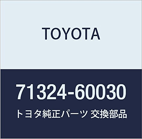 TOYOTA Genuine 71324-60030 Sear Cushion