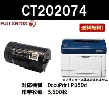 国内純正品 送料無料 トナーカートリッジ フジゼロックス CT202073 FUJI XEROX