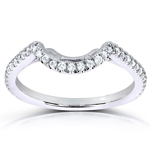 Curved Diamond Wedding Band 1/5 Carat (ctw) in 14k White Gold