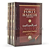 Commentary on the Forty Hadith of Al-Nawawi (3-Volume Set)