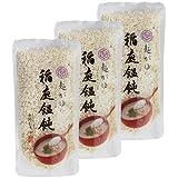 稲庭めんがゆ 3袋セット