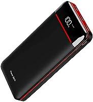 モバイルバッテリー 25000mAh 3個LEDランプ搭載 LCD表示 急速充電 PSE認証済 MicroとType-C入力ポート(2.4A+2.4A) 3USB出力ポート (2.4A+2.4A+2.4A)...