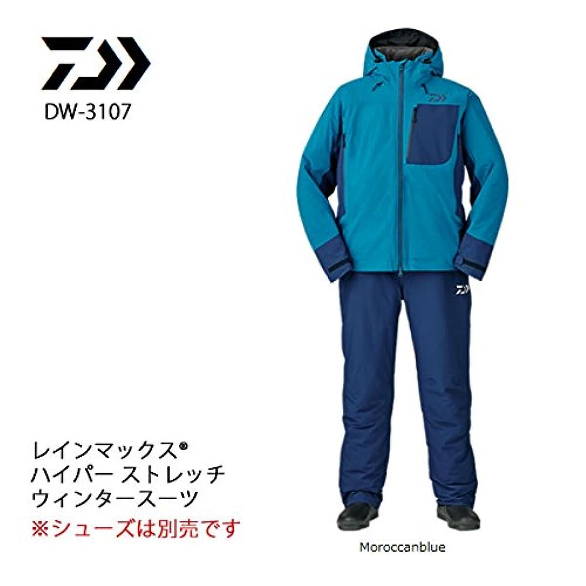 [해외] 다이와 레인 웨어 하이퍼 윈터 슈트 레인 맥스 DW-3107