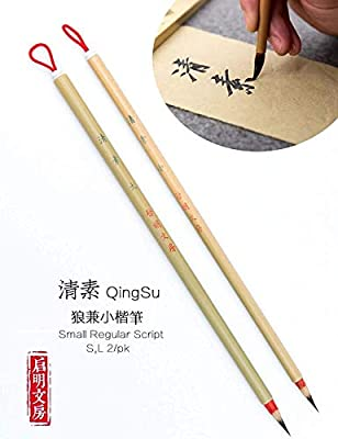 Qiming Wenfang Chinese Calligraphy Brush Set, Chinese Brush for Writing and Sumi